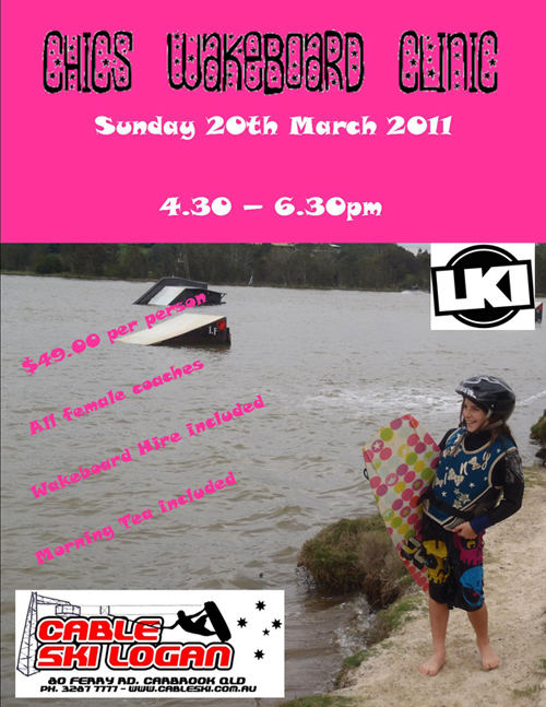 Chic's Wakeboard Clinic March 20, 2011
